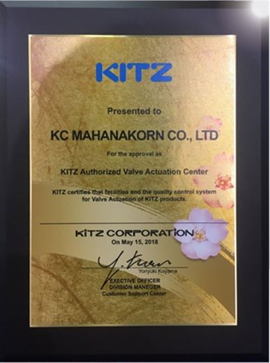 KITZ Authorized Valve Actuation Center